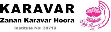 Karavar Institute