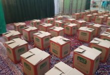 Photo of Support packages for households covered by the Zanan Karavar Hoora charity